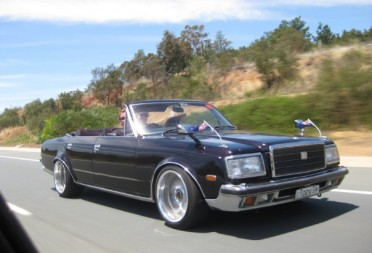 Sell My Car Online >> 1985 Toyota Century - CoffinRX2 - Shannons Club