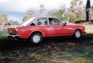 1975 fiat 124 sport coupe cc susoverstayer shannons club - 1975 fiat 124 sport coupe ...
