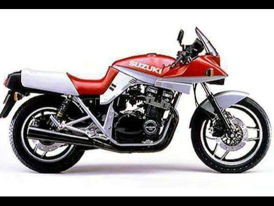 1983 Suzuki 1074cc GSX1100S (KATANA)