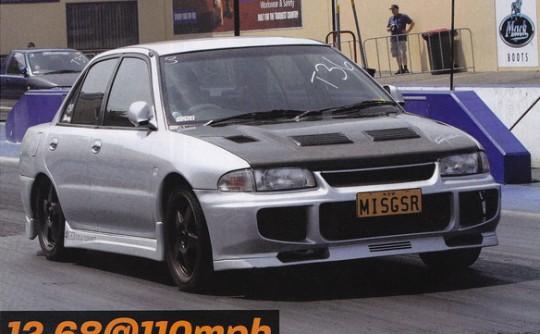 1993 Mitsubishi Lancer GSR