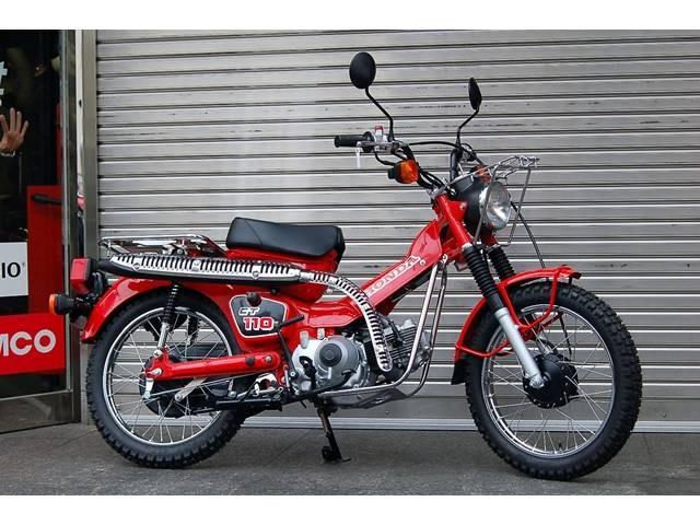 1982 Honda 105cc CT110