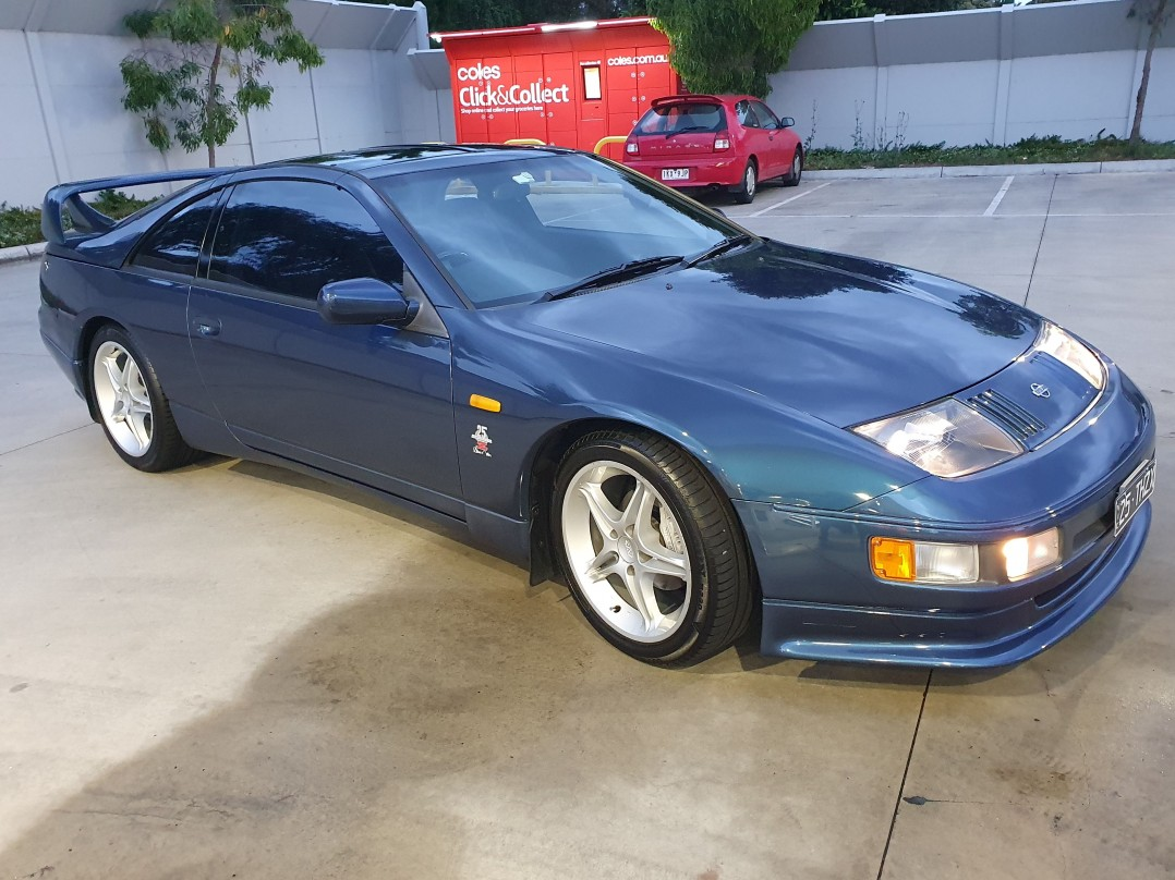 1995 Nissan 300ZX 25th ANNIVERSARY
