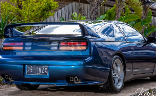1995 Nissan 300ZX 25th Anniversary (1 of 40)