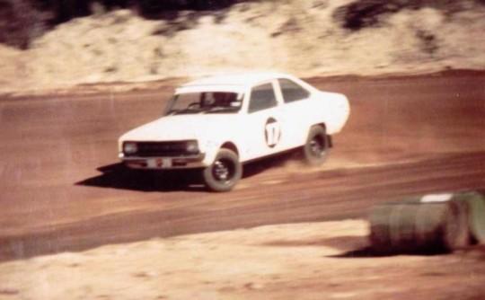 1972 Mazda 1300