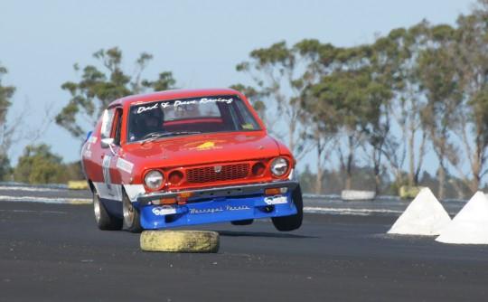 1976 Datsun 120y