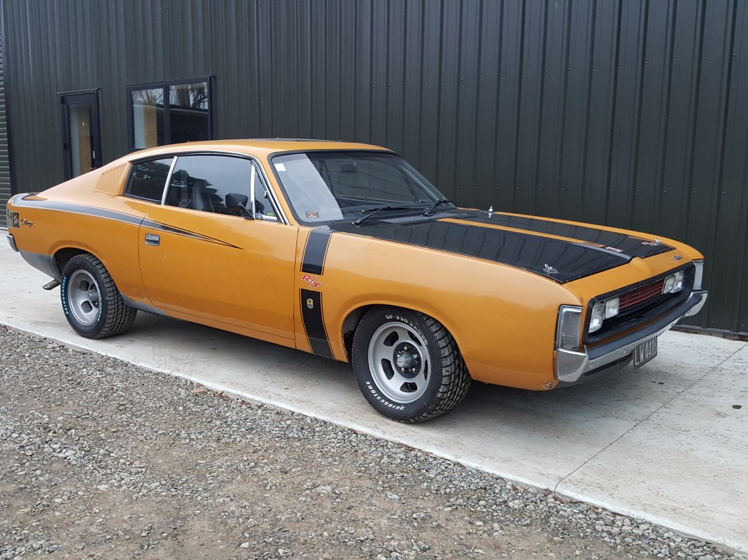1971 Chrysler CHARGER R/T