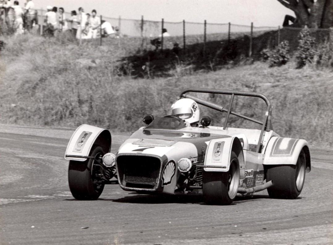 1971 ASP Clubman 310